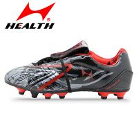 新海尔斯足球鞋 户外训练鞋防滑鞋减震防滑超轻
