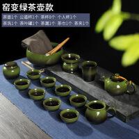 【家装节 夏季狂欢】茶具套装陶瓷家用景德镇功夫茶杯茶壶小套简约办公室客厅*盒装