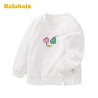 【2.26超品 3折价:47.7】巴拉巴拉童装女童卫衣套头春季2020新款小童宝宝圆领儿童上衣百搭