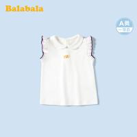 巴拉巴拉宝宝马甲婴儿背心夏季薄款外穿洋气2020新款纯棉坎肩甜美
