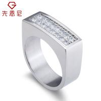 先恩尼 钛钢镶嵌锆石戒指 男戒 男款戒指 钛钢戒指 男士 时尚款不退色 朋克嘻哈风格