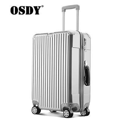 【品牌新款,可礼品卡支付】osdy拉杆箱男女通用行李箱20寸登机箱A-935金属防撞包角,软体手人性设计!