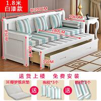 ��木沙�l床可折�B小�粜投喙δ�1.2米��房坐�P�捎�1.5客�d1.8�p人 2米以上