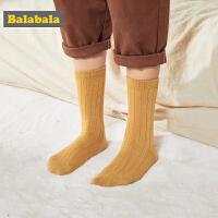 【2件5折价:34.5】巴拉巴拉宝宝袜子儿童棉袜冬季新款男童中筒袜时尚弹力保暖三双装
