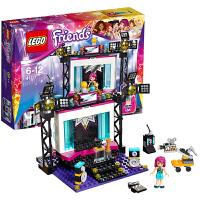 [当当自营]LEGO 乐高 好朋友系列 大歌星的电视工作室 积木拼插儿童益智玩具 41117