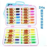 熊出没可水洗水彩笔套装礼盒儿童画笔24色