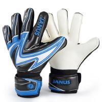 全乳胶带护指守门员手套 门将运动手套男 足球防护手指手套