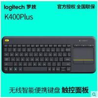 Logitech/罗技K400Plus无线键盘智能电视机加触摸面板K400r升级版