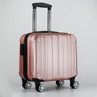 小行李箱女万向轮迷你登机密码箱拉杆箱18寸男旅行箱可爱学生16