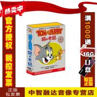 正版包票 猫和老鼠全集猫和老鼠DVD正版动画片dvd碟片高清10DVD