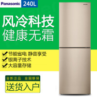 Panasonic/松下NR-B241WS-N 240升风冷无霜家用两门冰箱 磨砂金