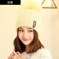 帽子女冬季韩版毛线帽秋冬天百搭加厚保暖学生护耳套头冬帽可爱针织帽