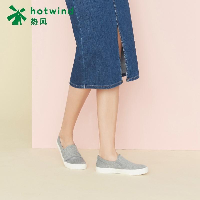热风hotwind新款女士休闲鞋一脚套青年圆头低跟鞋女鞋H14W7109此鞋正码,脚偏胖/偏宽/脚背高可选大一号