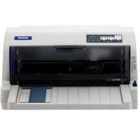 爱普生735K LQ-735K 针式打印机 税控发票 epson 快递单打印机 爱普生735K