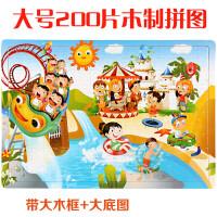 宝宝早教益智木制拼版6-7-8-10岁以上大号200片300片木质拼图儿童玩具