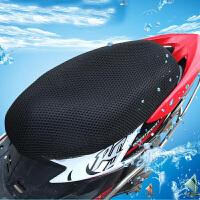 20191215115839703夏季通用坐垫透气踏板车摩托车坐垫套防晒防水座套