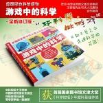 游�蛑械目�W(2017年修�版)