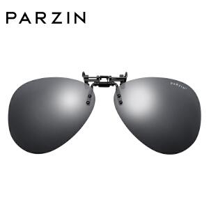 帕森 太阳镜夹片 近视偏光炫彩夹片男女款开车驾驶司机墨镜3026