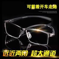 远近两用双光智能变色老花镜男变焦老光镜渐进多焦点眼镜全半框女 渐进多焦点 定制度数