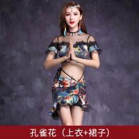 肚皮舞练功服套装冰丝网纱练习服 时尚性感肚皮舞演出服装表演服