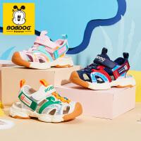 【折后价:233元】巴布豆凉鞋女童时尚2021夏季男童夏天新款宝宝包头网红沙滩机能鞋