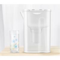 飞利浦(PHILIPS)家用净水器厨房直饮滤水壶便携净水杯WP4205/01