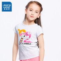 [尾品汇:15.9元,20日10点-25日10点10分]真维斯女童 2018夏装新款 全棉圆领短袖印花T恤