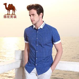 骆驼男装 夏季新款时尚双层领修身格子日常休闲短袖衬衫男衬衣