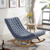 摇椅北欧沙发懒人躺椅老人孕妇椅单人阳台午睡逍遥椅家用休闲