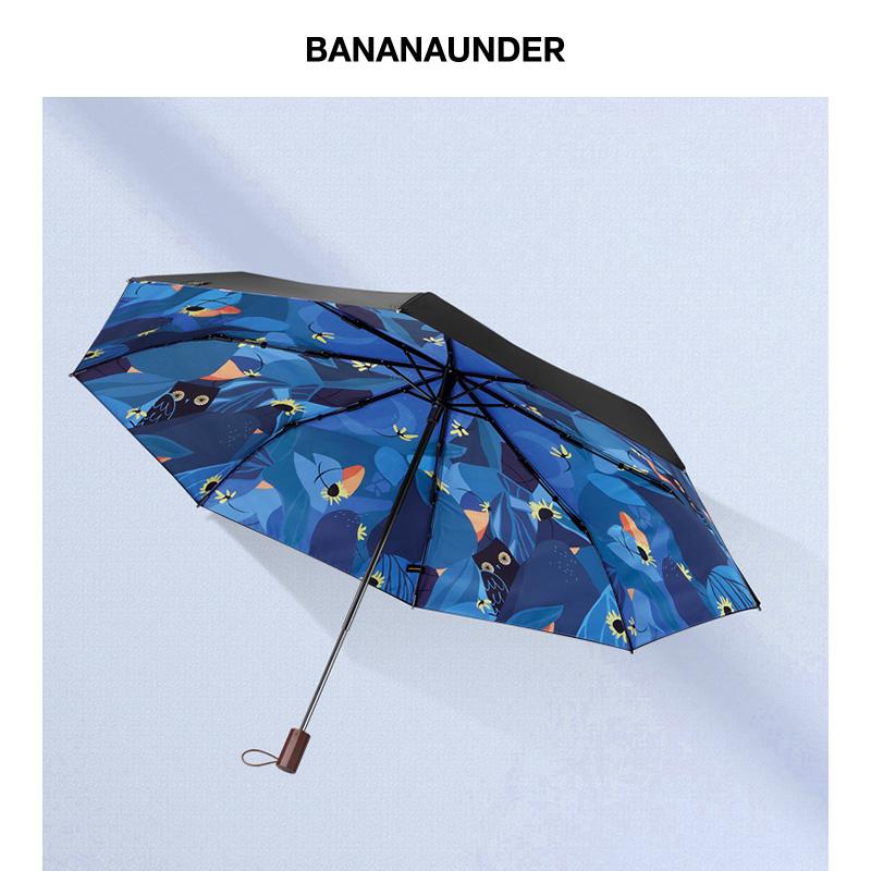 蕉下新竹防晒小黑伞折叠晴雨伞女防紫外线太阳遮阳伞 蕉下新竹防晒小黑伞折叠晴雨伞