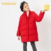 【�_�W季 折后�B券�A估�r:199.5】巴拉巴拉�和�羽�q服男女童����中大童外套保暖秋季