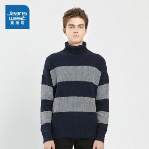 [超级大牌日每满299-150]真维斯针织衫男2018冬装新款男士青年加厚高领毛衣宽松ins衣服潮