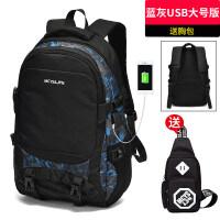 背包男双肩包男士旅行包户外轻便旅游韩版休闲大容量登山电脑书包