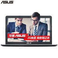 华硕(ASUS)A441UV6100 14英寸商务办公游戏笔记本电脑 (i3-6100 4G 500G 2G独显) 银色