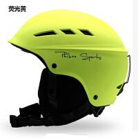 户外运动装备单双板 护耳雪盔小象滑雪头盔男女儿童
