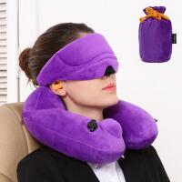 旅行u型枕头护颈枕头便携颈椎枕头 旅游三宝套装自动充气