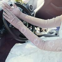 春季夏天双层蕾丝长款防晒手套女士触屏开骑车防滑 均码