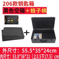 小号手提式工具箱铝合金箱子家用证件多功能仪器文件收纳盒带锁型