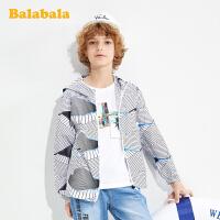 巴拉巴拉中大童外套男童上衣2020新款夏装儿童运动装童装连帽印花