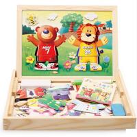 儿童磁性拼拼乐拼图男孩女孩宝宝积木益智玩具1-2-3-6周岁半4-5岁