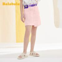 【6.8超品 3件3折价:47.7】巴拉巴拉童装女童半身裙儿童短裙2020新款夏装中大童百搭纯色可爱