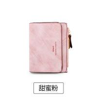 新款女士小钱包女短款2018新款韩版潮个性学生小清新折叠皮夹