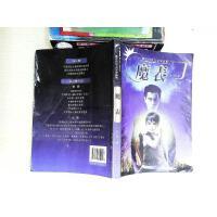 【二手旧书8成新】魔表/霹雳贝贝之父金品集 9787501610907
