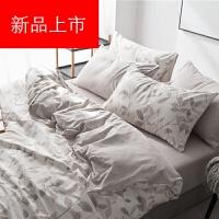 针织棉四件套简约水洗棉 天竺棉裸睡被套床单床笠床上用品定制