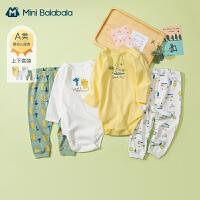 迷你巴拉巴拉婴儿内衣裤套装全棉纯棉宝宝三角连体衣2021春装新