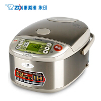 ZOJIRUSHI/象印 NP-HBH10C 电饭煲日本进口IH电饭锅3L 4-6人份