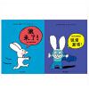 超人兔系列第三辑全两册狼来了 说话算话3-6岁亲子共读儿童绘本宝宝早教书儿童启蒙早教认知书蒲蒲兰