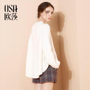 OSA欧莎2017冬装新款宽松纯色套头毛针织衫女D14001