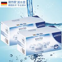 碧然德(Brita)Maxtra净水壶净水器滤水壶双效滤芯 12枚装(P6*2)