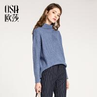 欧莎2017冬装新款女装舒适保暖简约高领长袖毛衣D14004
